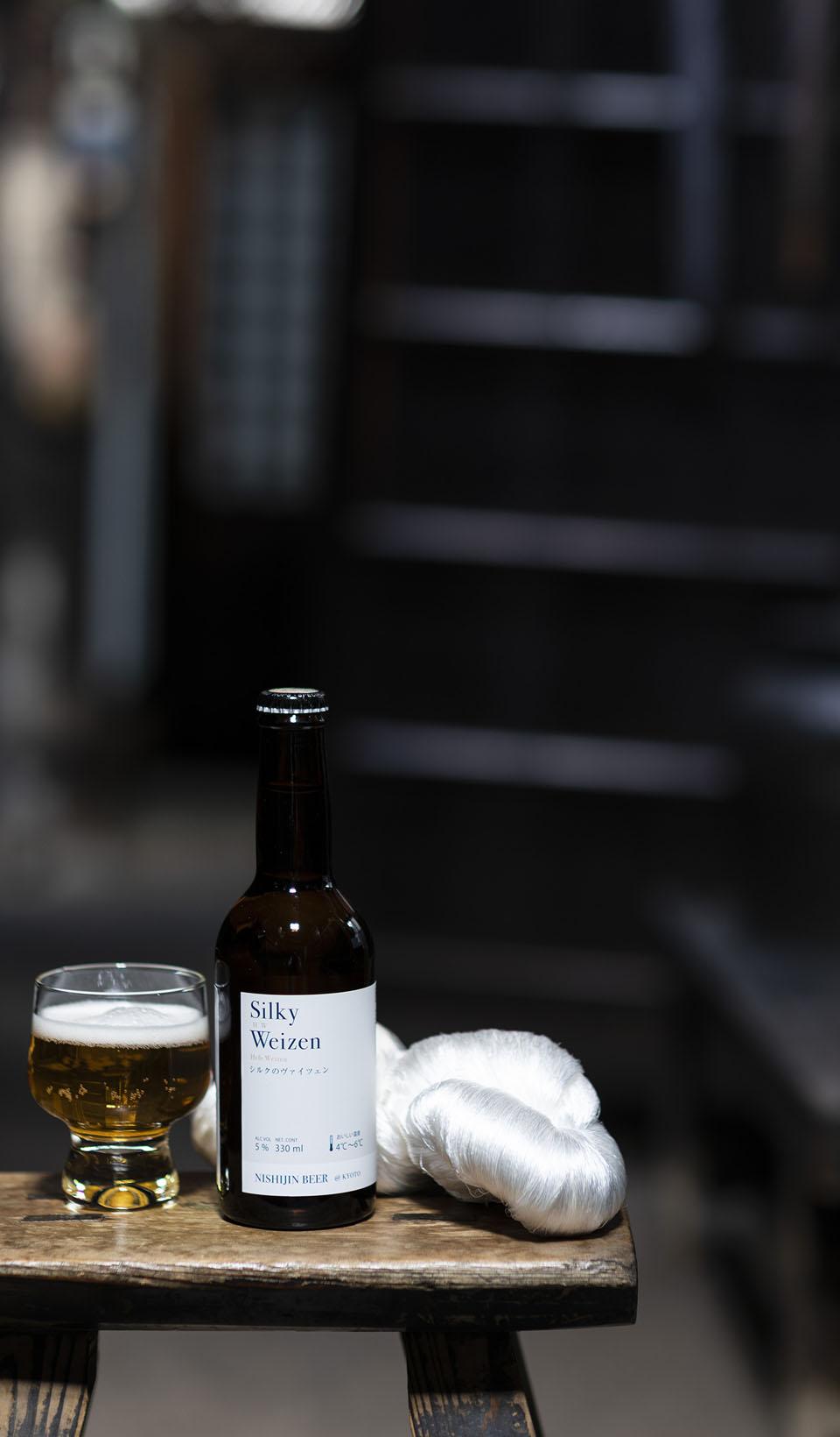 京都西陣で始まったクラフトビール工房、西陣麦酒。
