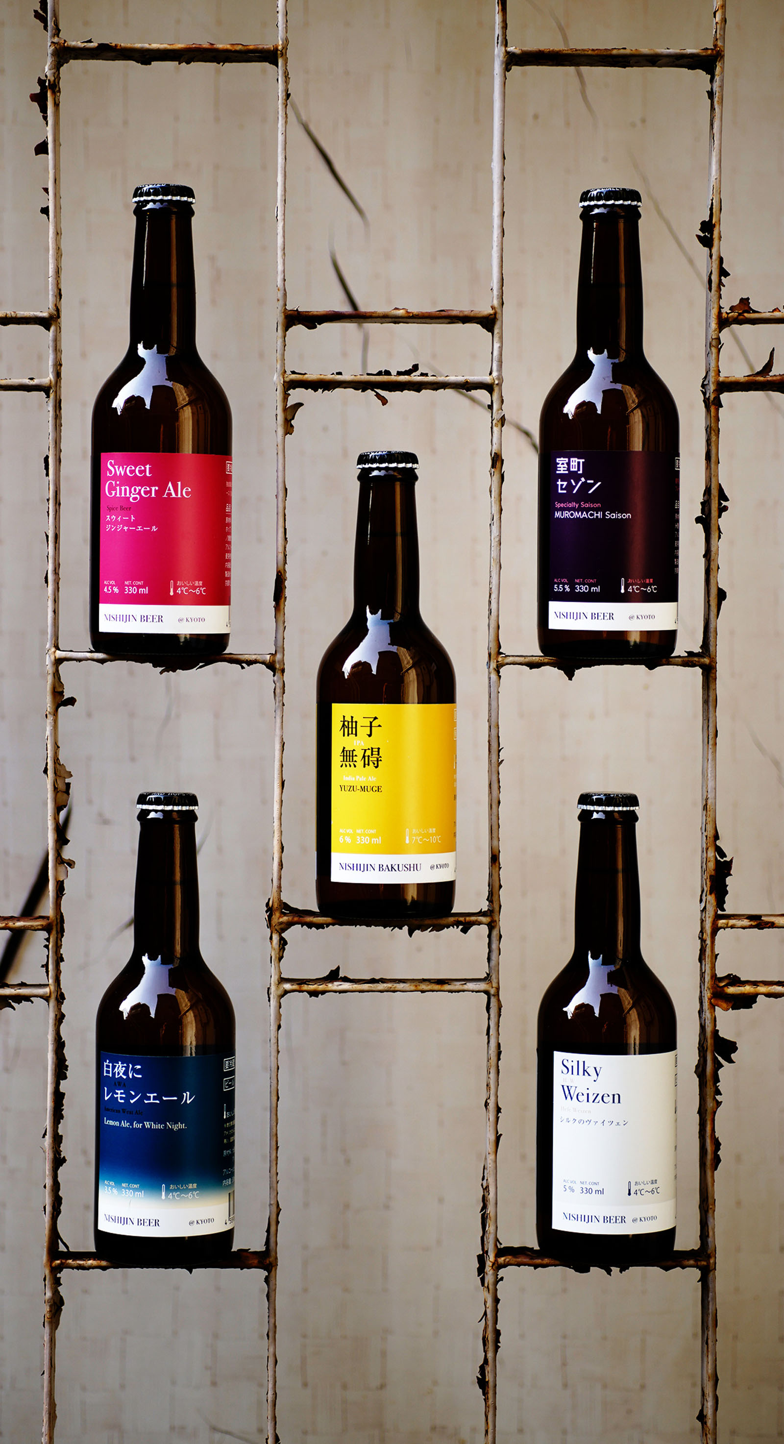 西陣麦酒には、色々なスタイルのビールをつくってます。