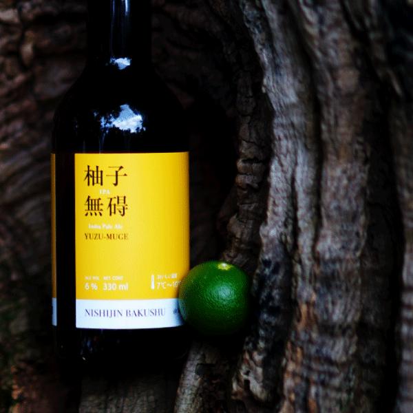 柚子<br>無碍1